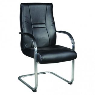 Ghế phòng họp SL901 ( da thật )
